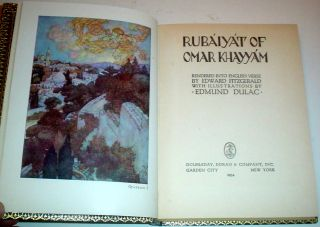 THE RUBAIYAT OF OMAR KHAYYAM. Rendered into English verse by Edward Fitzgerald