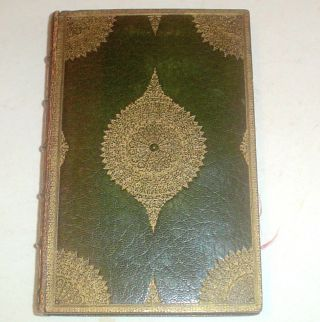 THE RUBAIYAT OF OMAR KHAYYAM. The Astronomer Poet of Persia. Rendered into English Verse....